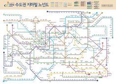 지하철노선도 - Google 검색