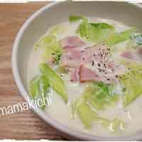 たっぷりキャベツとベーコンの☆豆乳スープ