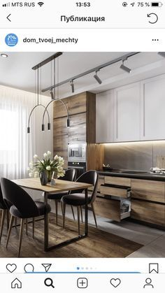 [New] The Best Home Decor (with Pictures) These are the 10 best home decor today. According to home decor experts, the 10 all-time best home decor. Kitchen Room Design, Kitchen Cabinet Design, Modern Kitchen Design, Home Decor Kitchen, Interior Design Living Room, Home Kitchens, Loft Kitchen, Kitchen Cabinets, Modern Kitchen Interiors