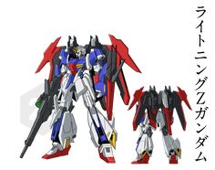 Gundam Build Fighters TRY GunPla Lineup Mid 2015 - Gundam Kits Collection News and Reviews