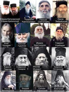 Orthodox Priest, Orthodox Christianity, Miséricorde Divine, Famous Freemasons, Orthodox Prayers, Arizona, Byzantine Icons, Prayer Book, Religious Icons