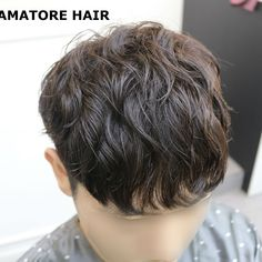 Cool Hairstyles for Men – Finding a Style That Suits You Modern Mens Haircuts, Trendy Mens Hairstyles, Permed Hairstyles, Cool Haircuts, Haircuts For Men, Men's Haircuts, Korean Men Hairstyle, Korean Short Hair, Korean Perm