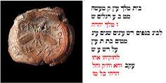 עקב זחא והיק זחל, Hezekiah seal. [לחזקהיו אחז]. Reading [aqeb] you can think only in beetle [aqeb], but actually affects the whole ketiv.  wings position, resh, defines the legal authority to set the weight of pim