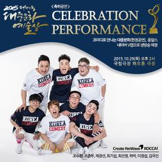 2015 Korean Popular Culture and Arts Awards / Oct 29th 2015 대중문화예술상 10월 29일!! 축하공연 라인업 일곱 번째!! 넌버벌 퍼포먼스 옹알스!! ▶한국콘텐츠진흥원 ▶KOCCA ▶2015 대중문화예술상 ▶대한민국 대중문화예술상 ▶2015 Korean Popular Culture and Arts Awards