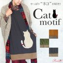 Japanese cat tunic     http://global.rakuten.com/en/store/rccat/item/clo030-3717/?s-id=borderless_browsehist_en