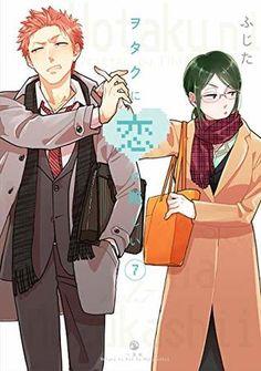 ヲタクに恋は難しい 7 [Wotaku ni Koi wa Muzukashii (Wotakoi: Love is Hard for Otaku, Manga Books, Manga Art, Otaku Anime, Manga Anime, Koi, Manhwa, Shoujo Ai, Sailor Moon, Hard To Love