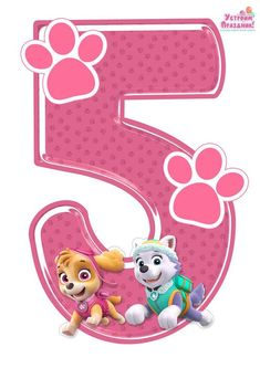 paw patrol birthday number 5 printable with sky and everest paw patrol birthday number 5 printable with sky and everest Girls Paw Patrol Cake, Sky Paw Patrol, Paw Patrol Birthday Cake, Puppy Birthday, Paw Patrol Everest, Imprimibles Paw Patrol, Paw Patrol Party Decorations, Cumple Paw Patrol, Blowing Up Balloons