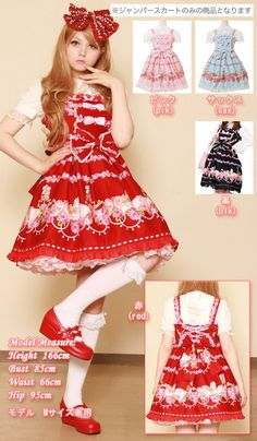 Bodyline-l345 ~ My cousin's getting this one in blue. :3 If it comes back in stock, I really want to get red. It's so pretty....and we could have matching prints
