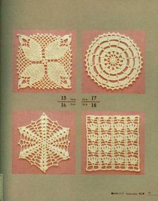Crochet and arts: Lacework Floral Design Asahi Crochet Motif Patterns, Crochet Blocks, Crochet Squares, Crochet Designs, Stitch Patterns, Crochet Buttons, Crochet Doilies, Crochet Hats, Love Crochet