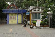 Lucy's at Shamian Island, Guangzhou, China