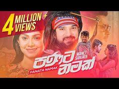 Panata Namak   පණට නමක්   Manej Sanjaya New Song   Sinhala Music Video
