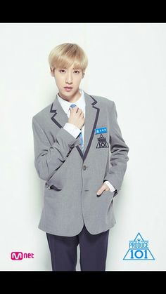 Son Dongmyeong Produce 101 Season 2