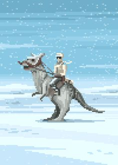 Tauntaun Rider on HothShown at 500 percent.