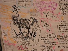 The Buck-Tick fan Wall of Love! Anyone could draw or leave messages on the wall at NicoNico