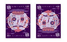 cubadupa-night-posters_3-1024x651.jpg 1,024×651 pixels