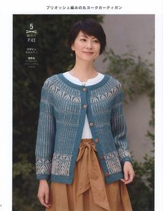 Knitted & crochet vest patterns and other models Japanese ebook Knitting Designs, Knitting Patterns, Crochet Patterns, Crochet Motif, Knit Crochet, Japanese Crochet, Japanese Patterns, Garter Stitch, Knitwear