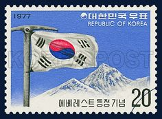 Postage stamp commemorating successful scaling of MT. Everest by Korean Everest expdedition, Mt. Everest, everest, Mt. Everest Pesk, Taegeukgi, blue, 1977 11 11,  에베레스트 등정 기념, 1977년 11월 11일, 1075, 에베레스트 정상과 태극기, Postage 우표