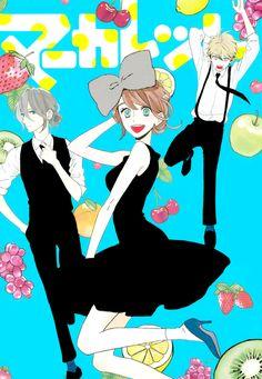 Cover Tsubaki Chou Lonely Planet
