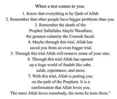 When a test comes to you: Its from Allah