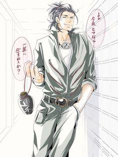 Manga Pages, Gaara, Anime Fantasy, Touken Ranbu, Manhwa, Beautiful Men, Fandom, Velvet, Character