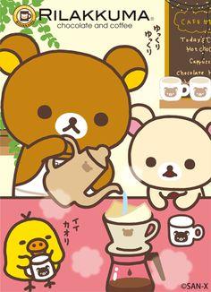 リラックマ ごゆるりサイト 2011.10 チョコレート&コーヒー  リラックマヒストリー