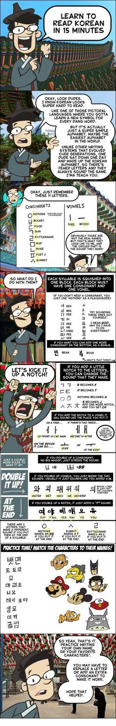 "Via Geekfill - ""How to read Korean brief tutorial"""