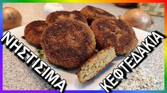 Banana Bread, Muffin, Diet, Vegan, Breakfast, Youtube, Desserts, Food, Morning Coffee