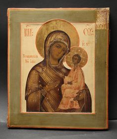 Antique - Religious Shop , Old Russian Icons - icon 52