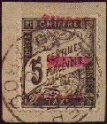 1893 Morocco, Timbre Poste overprint on 5c black postage due.