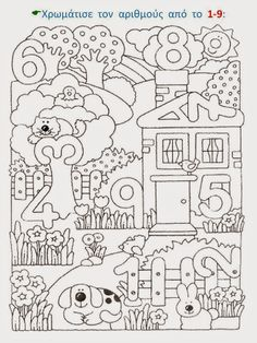 Crafts,Actvities and Worksheets for Preschool,Toddler and Kindergarten.Lots of worksheets and coloring pages. Kindergarten Math Worksheets, Preschool Learning, Preschool Activities, Teaching Kids, Numbers For Kids, Numbers Preschool, Animal Activities For Kids, Math For Kids, Activity Sheets