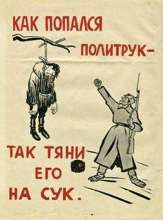 ☭ antiSoviet Propaganda 1939