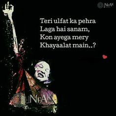 Poetry urdu shayri urdu pietry famouspoets Nusrat Fateh Ali khan parveen shakir jaun elia ishq attitude romantic 2 lines Two lines sad poetry - Nfak Quotes, People Quotes, Hindi Quotes, Funny Quotes, Qoutes, Rahat Fateh Ali Khan, Nusrat Fateh Ali Khan, Touching Words, Heart Touching Shayari