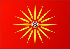 Pan-Hellenic Sun, also known as the Argead sun, the Vergina Sun and the Macedonian sun because it was recently found in Macedonia Greece. A symbol used throughout Greek history by all Greece states, kingdoms and colonies.