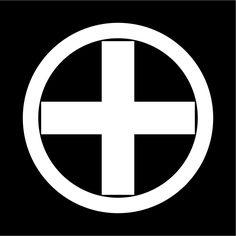 丸に十字 まるにじゅうもんじ Maru ni jyuumonji  The design of cross in the circle.