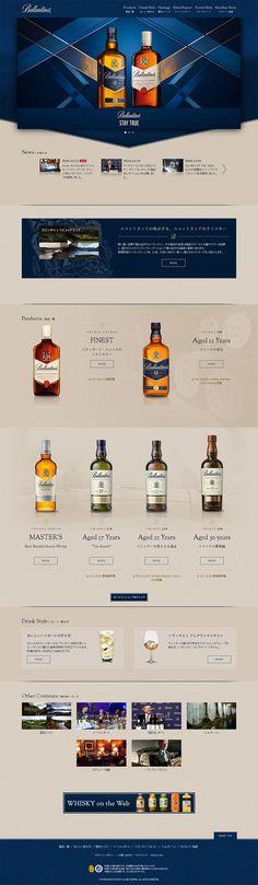 Ballantine's バランタインズ【飲料・お酒関連】のLPデザイン。WEBデザイナーさん必見!ランディングページのデザイン参考に(キレイ系)