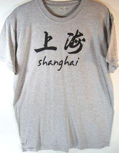 Men Graphic T-Shirt Size L Gray 100% Cotton.  PPP 63 #Shanghai #GraphicTee