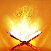 Kuran-ı Kerim Tefsirli