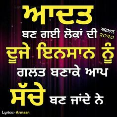 Gurbani Quotes, Sad Love Quotes, People Quotes, Lyric Quotes, Hindi Quotes, Quotations, Life Quotes, Qoutes, Lyrics