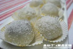 Red Bean Mochi Recipe  from Christine�s Recipes