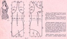 Free Vintage Swimsuit / Bathing Suit Sewing Draft Pattern