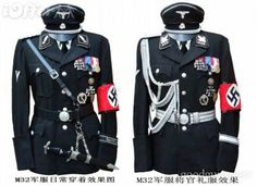 https://whyweprotest.net/attachments/wwii-nazi-german-ss-m32-uniform-set-a4e20-jpg.161816/