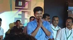 Vijay to celebrate 'Kaththi' Success with Coimbatore Fans! | TechtoYoung