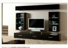 Tv small room