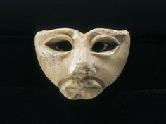 akkadian mask Enlil/ellil (god) enlil was one of the supreme deities of the mesopotamian pantheon he decreed the fates, his command could not be altered, and he was the god who.