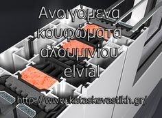 <p>Η+elvial+αποτελεί+μια+από+τις+καλύτερες+εταιρείες+της+Ελληνικής+αγοράς+στα+κουφώματα+αλουμινίου.+Τα+συστήματα+αλουμινίου+ELVIAL+XCLUSIVE+85i2+/+86i2+αποτελούν+εξαιρετική+επιλογή+για+όσους+απαιτούν+προϊόντα+αλουμινίου+υψηλών+επιδόσεων.+Διακρίνονται+ιδιαίτερα+για+τις+επιδόσεις+τους+στη+θερμομόνωση+και+στην+ηχομόνωση.+Ειδικότερα+στον+τομέα+της+θερμομόνωσης+μπορούμε+να+…</p>