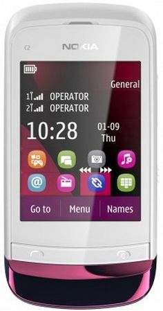 Nokia C2-03 Nokia Launch Nokia C2-03 at September 2011. It is a Dual sim phone. It has big touch screen display. It has 2 MP Rear camera . It has many features such as Google Search, Google Maps, Gmail, Google Talk, Document Viewer, Audio and Video Player...