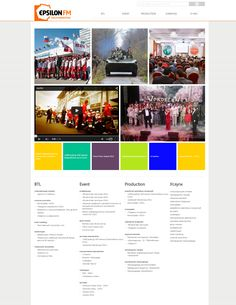 Главная страница недавно запущенного сайта подразделения рекламной группы EpsilonPlus Epsilon FM.