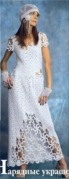 Свадебное платье крючком crochet wedding dress