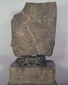 Isabella Stewart Gardner Museum : Votive Stele