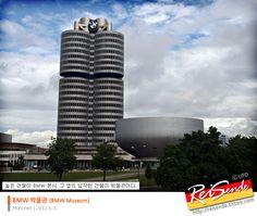 München   #2-07. BMW 박물관 :: der Reisende - Travels in Germany
